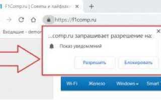 Постоянно окна открываются в новом окне браузера, что делать?