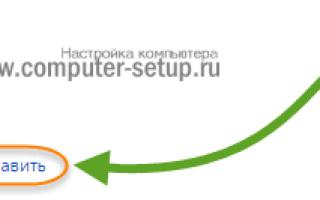 В выдаче Яндекса заметили блок «Вам может быть интересно»