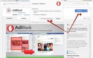 Как заблокировать предложение «Установить Яндекс.Браузер»?