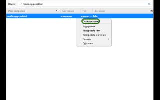 Видео html5 не показывает фаерфокс
