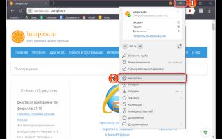 Как разрешить или заблокировать доступ к камере и микрофону в Chrome