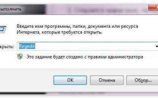 Что делать, если при запуске Яндекс браузер не отвечает и зависает компьютер