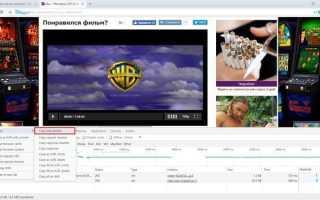 [Инструкция] Как скачать видео в Хром? Используем кэш, программы и расширения