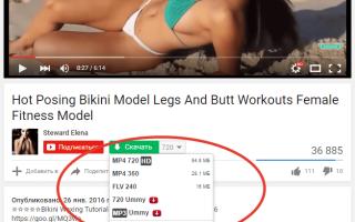Лучшее расширение для скачивания видео с YouTube