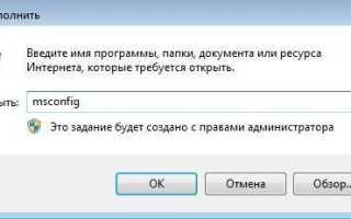 Что делать, если Яндекс.Браузер тормозит