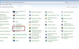 Файлы браузера испорчены, переустановите Яндекс Браузер — что делать?