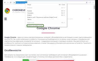 Как отключить или убрать рекламу на: Ютубе, компьютере, Андроид, iOS, Яндекс, Firefox, Google Chrome