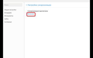 Как вернуть Яндекс: 4 способа сделать Яндекс стартовой страницей