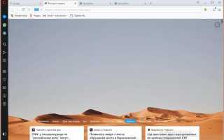Как легко изменить поиск Яндекс на Google в Opera