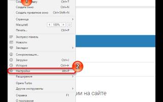Как сделать Google домашней страницей?