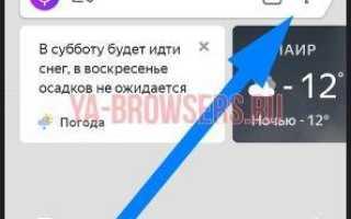 Яндекс почта: как войти на мою страницу с компьютера и телефона