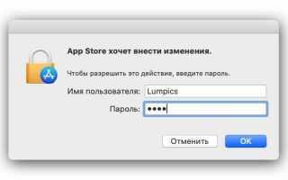Как скачать Safari 11, не обновляясь до macOS High Sierra