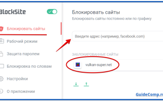 Блокировка сайтов Вконтакте, Одноклассники, Mail.ru, Яндекс в Украине