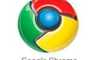Как удалить все закладки в Google Chrome