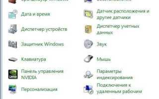«Произошла ошибка – Яндекс.Браузер не может продолжить работу» – что делать