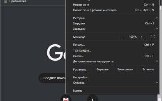 Дорога на тёмную сторону: в каких приложениях Google есть ночной режим и как его включить
