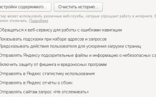«Яндекс» запрещает пользователям бесплатно слушать музыку дольше 30 минут