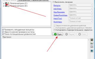 Как исправить остановленный рабочий Internet Explorer —>