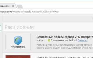 Безопасность и обход блокировок: 7 бесплатных VPN и прокси для браузера Google Chrome
