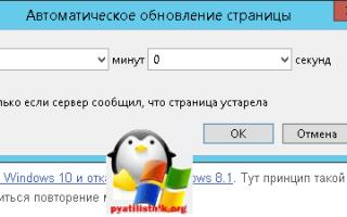 Исправление проблем с постоянным обновлением страницы ВКонтакте
