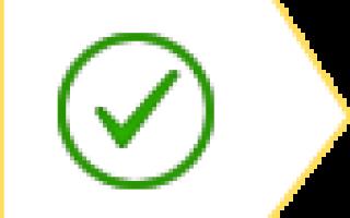 Загрузки Flash Player: где располагается папка и как «вытащить» из нее файлы