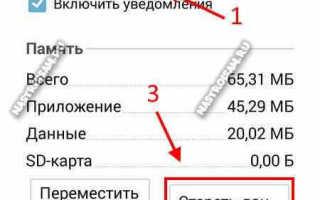 Общая информация об ошибке: «Приложение остановлено»