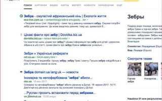 Поиск людей в «Яндексе». Как в «Яндексе» найти человека по фото, по фамилии, по емайлу