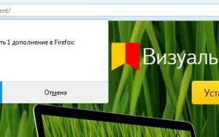 Зачем нужно расширение Яндекс.Почта