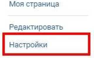 ВКонтакте перезапустила раздел «Закладки»