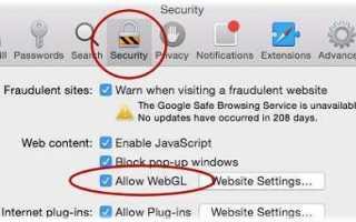 Как включить WebGL в Chrome на Ubuntu?