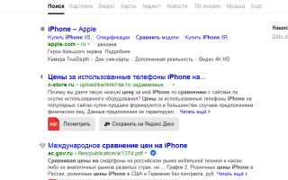 49 операторов поисковых запросов для Яндекс и Гугл: описание + примеры