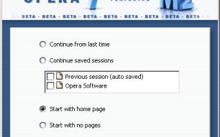 Громкая история браузера Opera