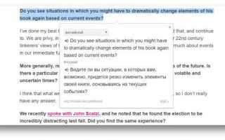 4 расширения Chrome, которые мгновенно переводят выделенный текст