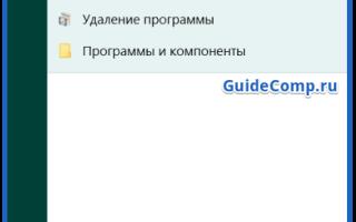 Почему Яндекс.Браузер открывается сам по несколько раз. Почему яндекс браузер открывается сам по себе