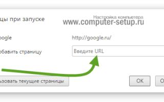 Как отключить Яндекс Директ на компьютере или Андроиде. Как убрать контекстную рекламу Яндекс в браузере
