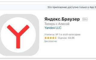 Как выглядит отменённый планшет «Яндекса»