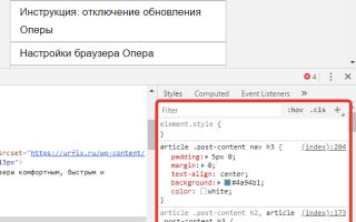 Как посмотреть исходный код страницы в Google Chrome?