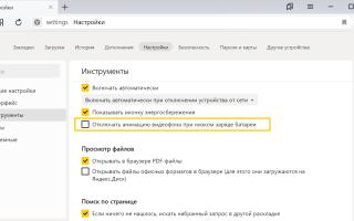 Как поменять тему в браузере Google Chrome