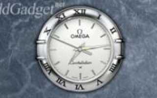 Часы от Яндекс