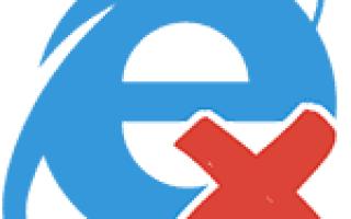 Как удалить Internet Explorer полностью с компьютера