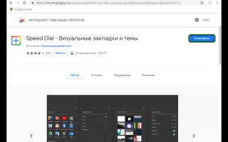 Большая инструкция по настройке и использованию Google Search Console
