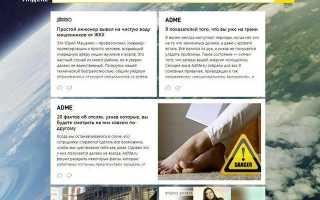 Элементы Яндекса для Google Chrome 2.6.0