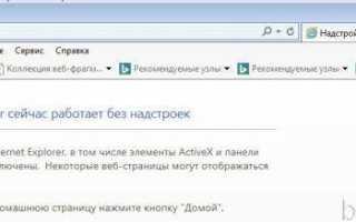 Процесс Explorer.exe не запускается автоматически: причины сбоя и их решение в Windows 7