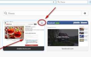 Какой менеджер визуальных закладок выбрать для Гугл Хрома? Сравнение Яндекс и Atavi.com