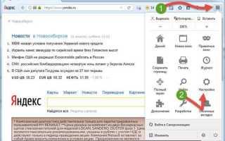 Делаем Яндекс стартовой страницей в популярных браузерах