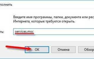 Не открываются некоторые сайты в браузере: как исправить?