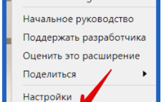 Как удалить ненужные и встроенные дополнения из Yandex браузер
