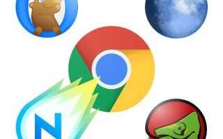 Быстрый браузер для старого компьютера— миф или реальность?