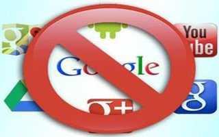 Как избавиться от Google на ОС Android и немного про то, как после этого жить.п»ї