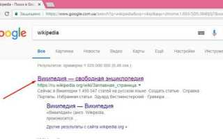 Как импортировать и экспортировать закладки браузера «Google Chrome»?